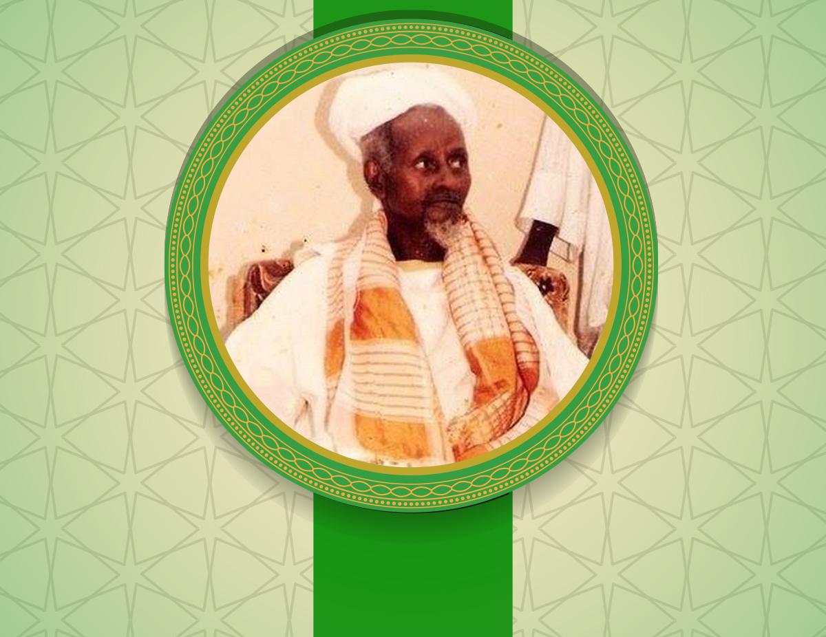 Serigne Abdou Khadre Mbacke
