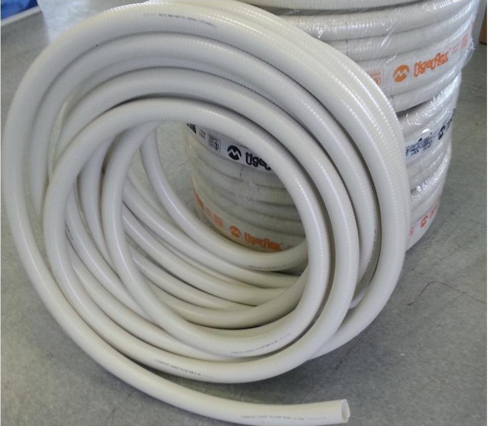 Flex Pipe