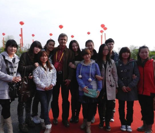 With  students - Wuhu - China