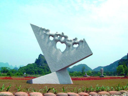 Infinity, granite, Yuzi Paradyse, Guilin, China