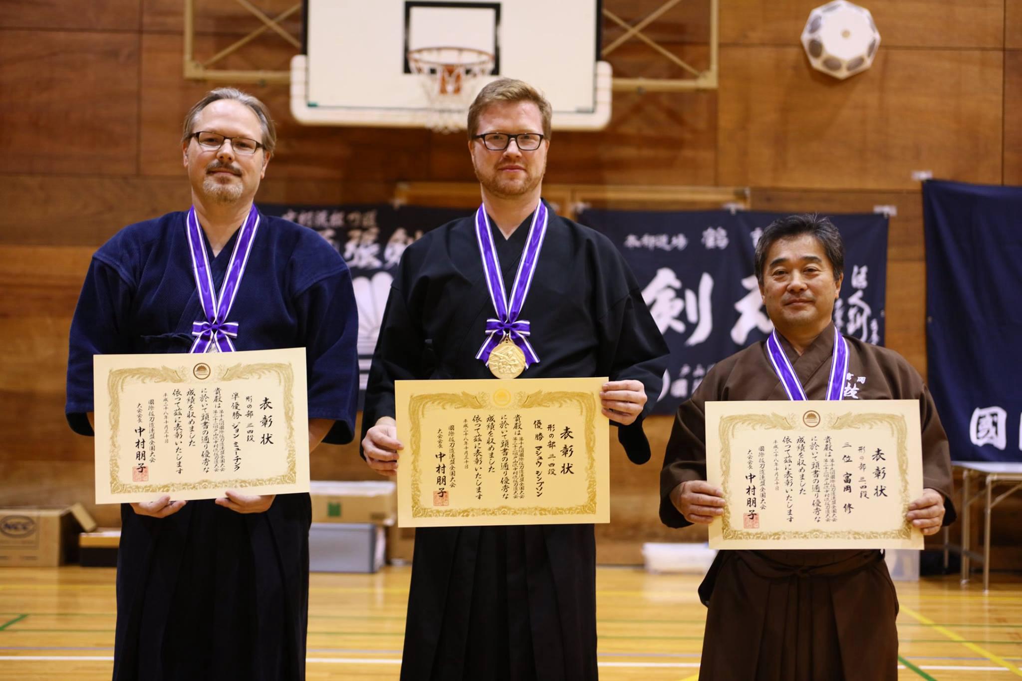 Tex - 2nd place kata - Sandan/Yondan division.