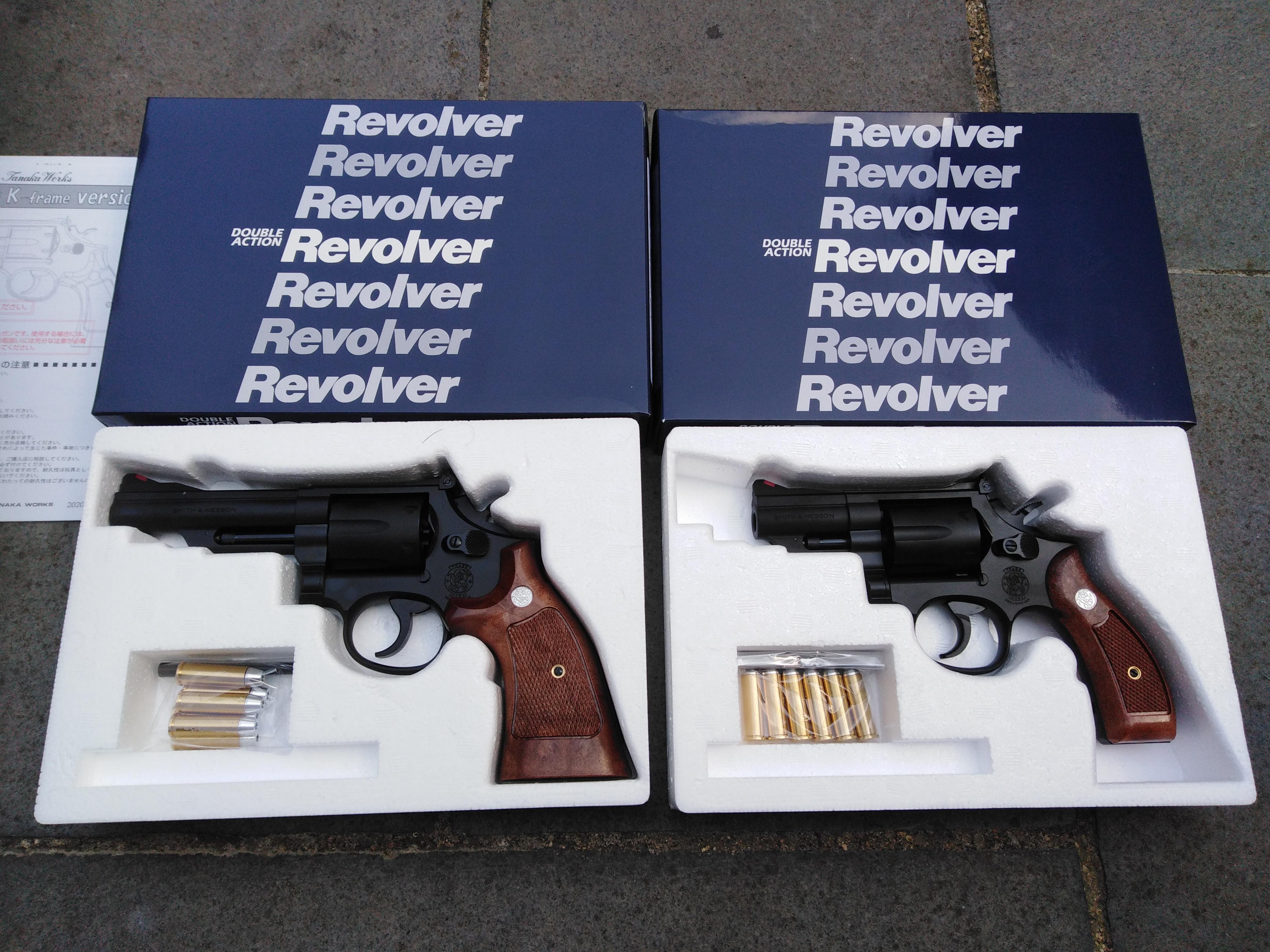 S&W M19 .357 Combat Magnums