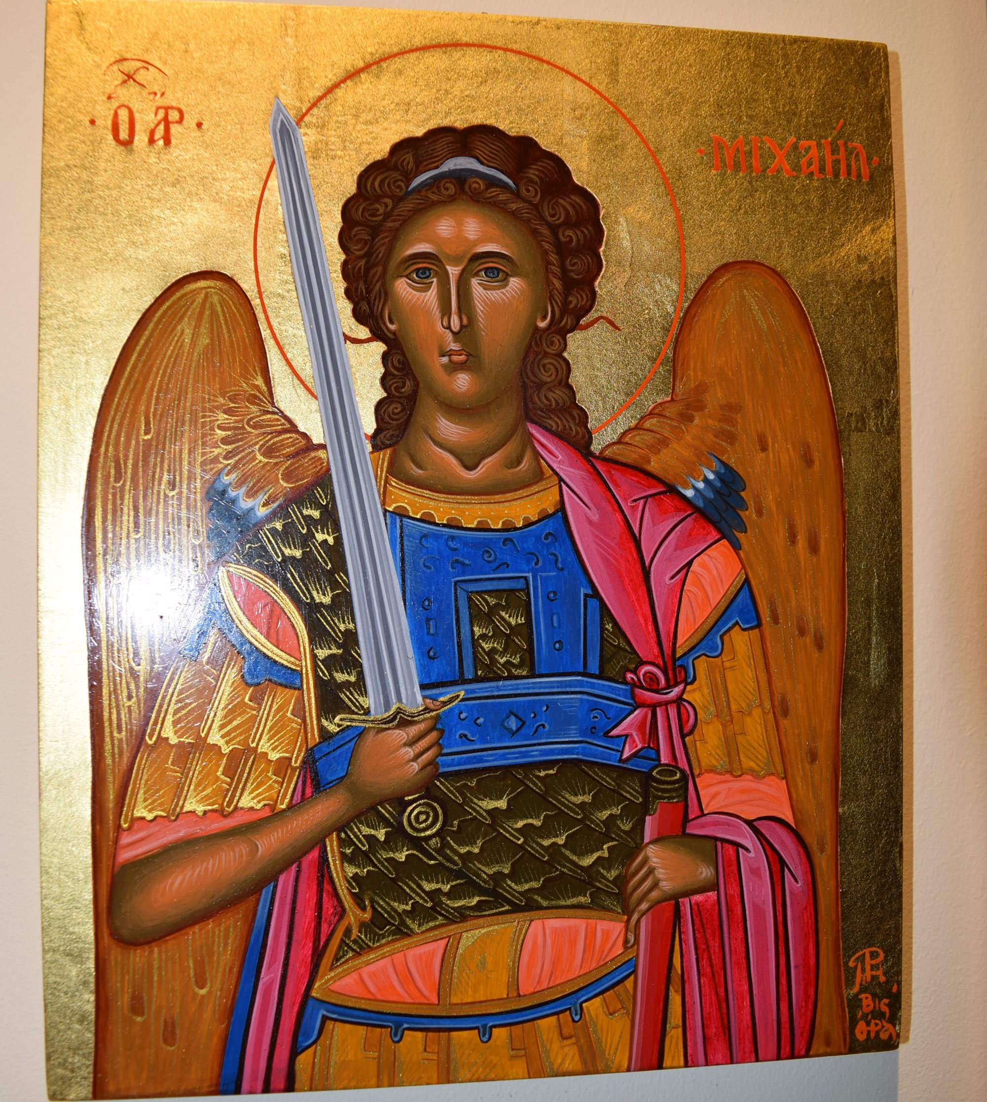 Portrait Of St Michael
