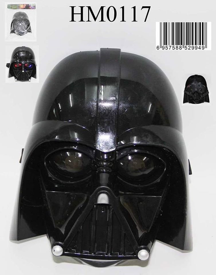 https://0201.nccdn.net/1_2/000/000/0b0/299/MASCARA-DARTH-VIDER-REF-2-754x960.jpg