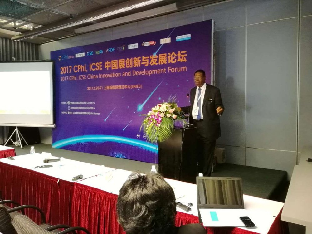 China Innovation & Development Conference, Shanghai