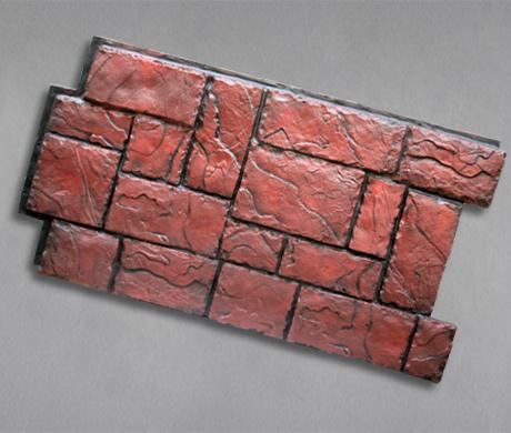 El César - Piedra Amurallada Rojo