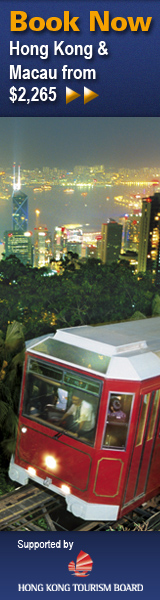 Digital banner for Hong Kong Tourism Board