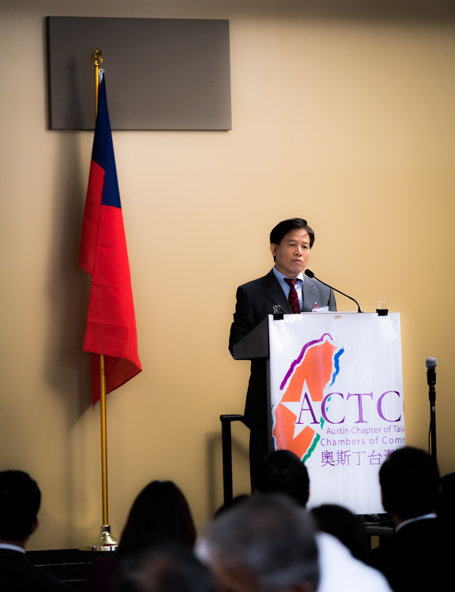 https://0201.nccdn.net/1_2/000/000/0c6/995/29OCT2016---ACTCC-TW-National-Day-Celebration-at-AARC-1.JPG