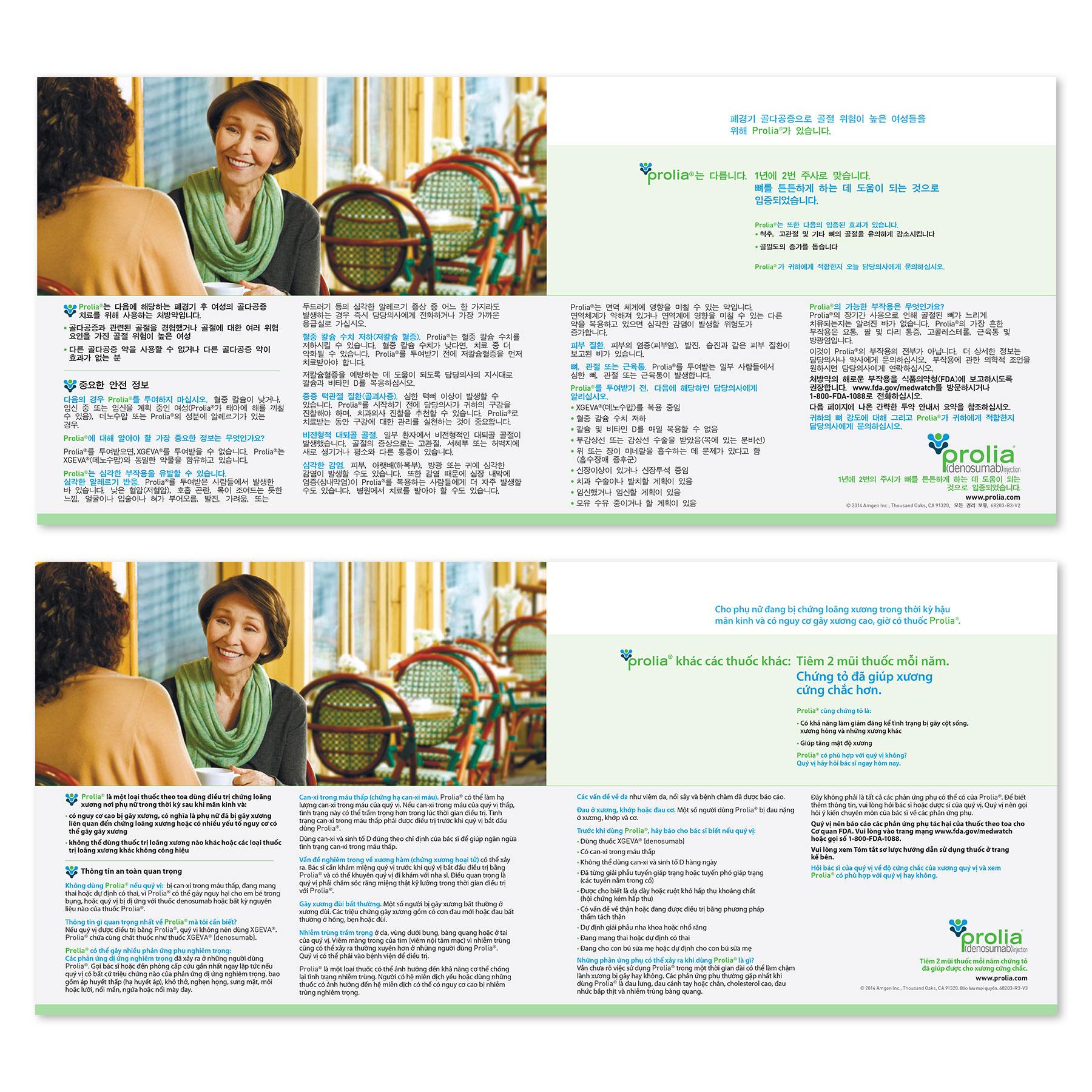 Amgen Prolia Korean & Vietnamese Ads