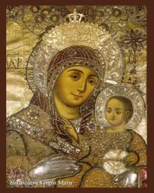 Bethlehem Virgin Mary