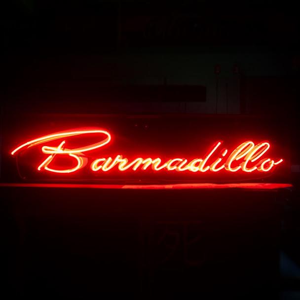 https://0201.nccdn.net/1_2/000/000/0eb/526/barmadillo-608x608.jpg