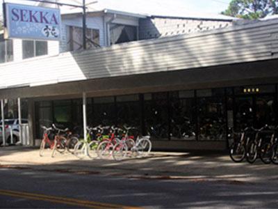 Sekka Exterior Storefront