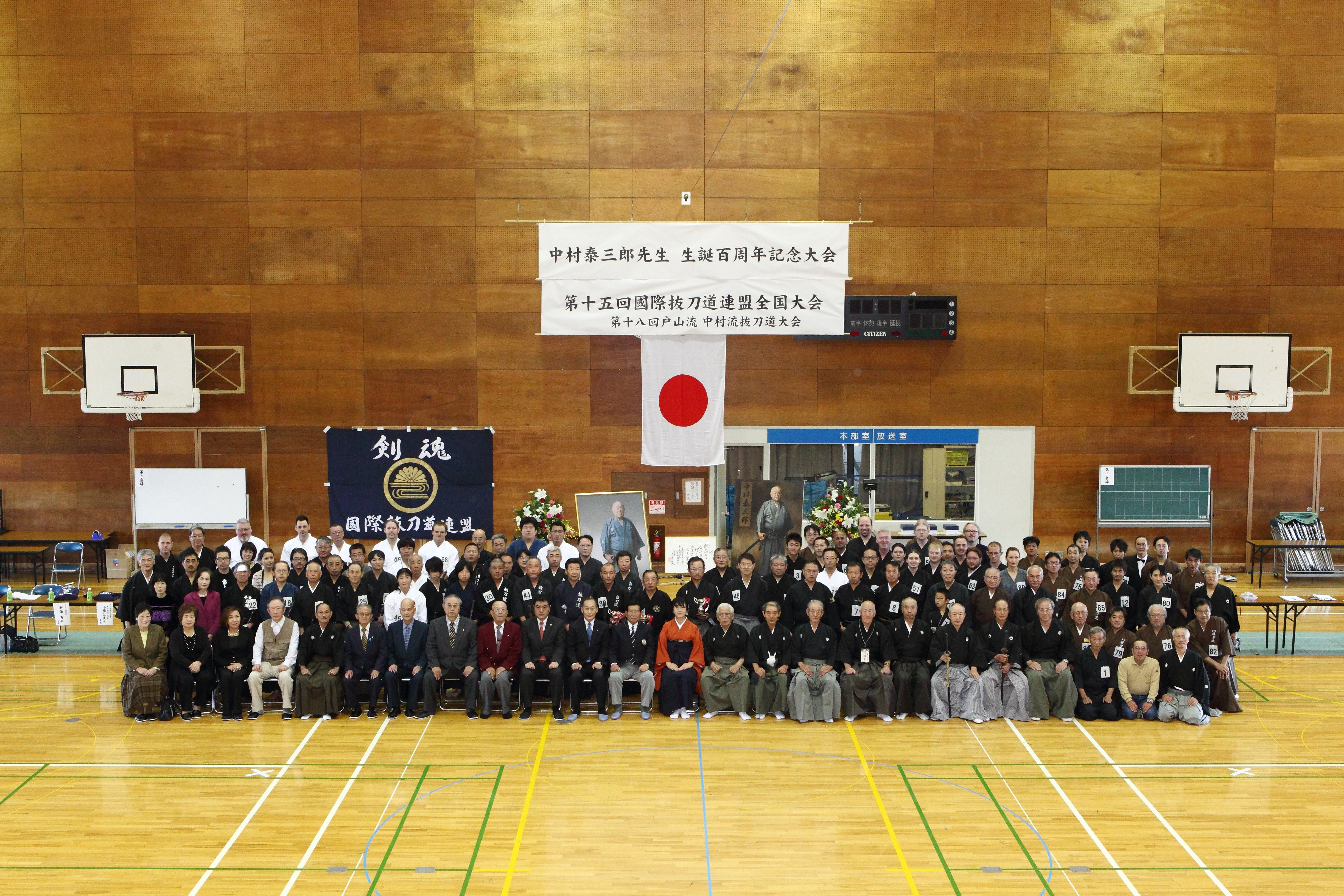 Taikai group photo.