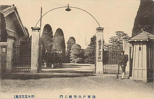 (Kuni no Ishizue) Rikugun Toyama Gakko seimon (shozaichi) Ushigome wakamatsumachi - (Foundation of the Country) Army Toyama Academy Main Gate (Location) Ushigome Wakamatsu-cho
