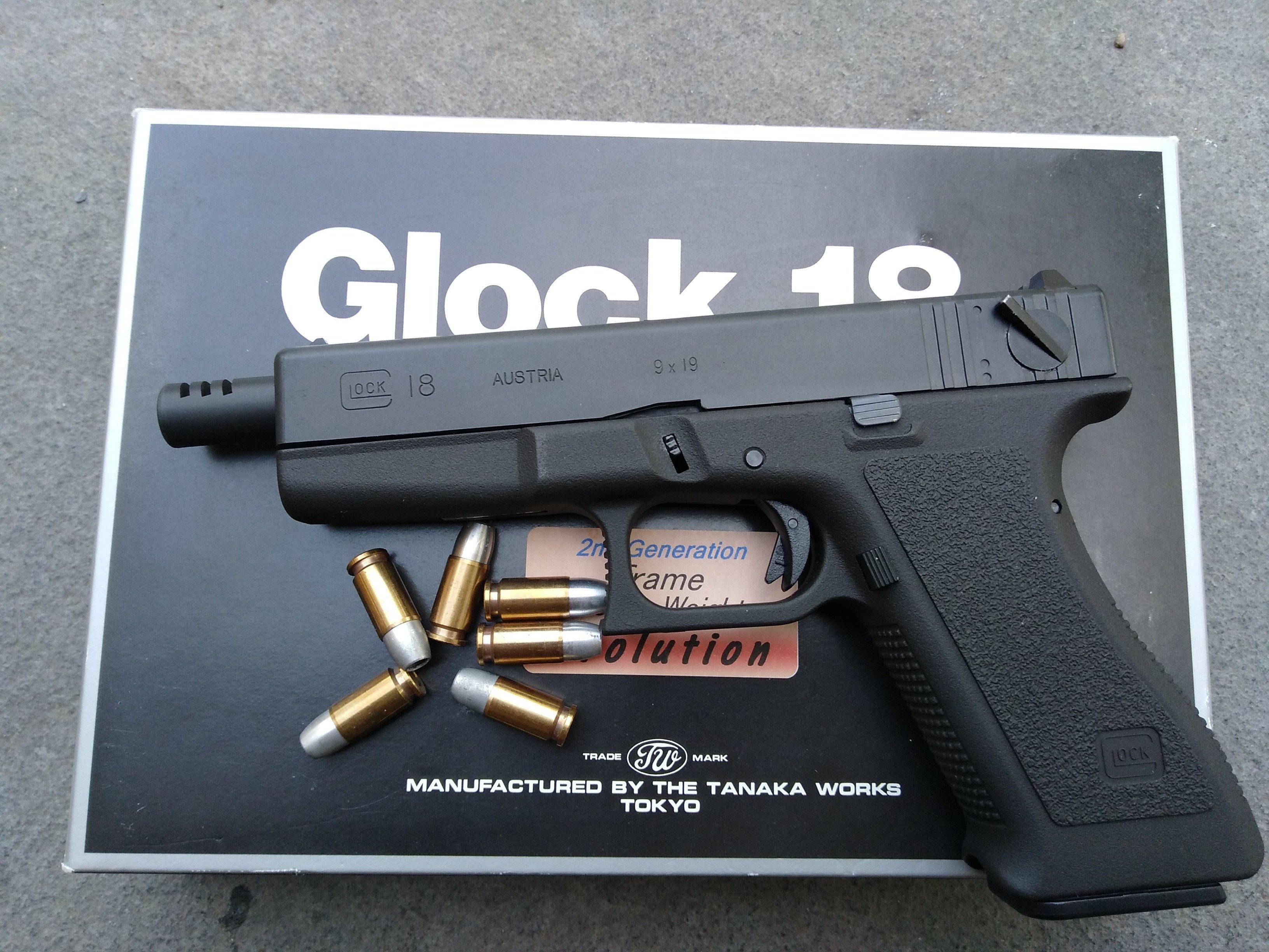 Tanaka Glock 18 2nd gen