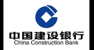 https://0201.nccdn.net/1_2/000/000/106/c50/China-Construction-Bank---Blkedges-330x176.jpg