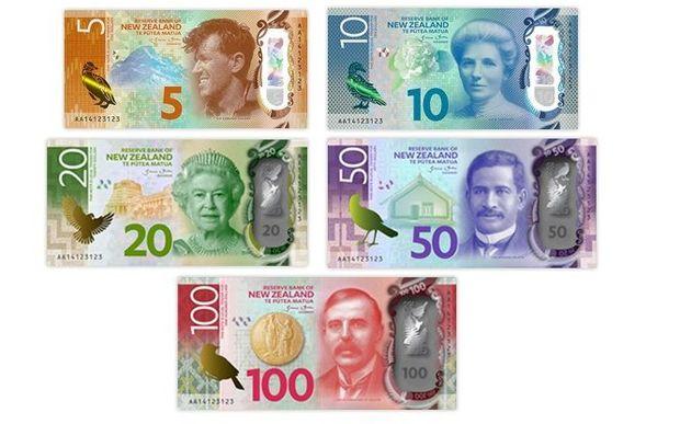 https://0201.nccdn.net/1_2/000/000/108/5d1/eight_col_banknotes.jpg