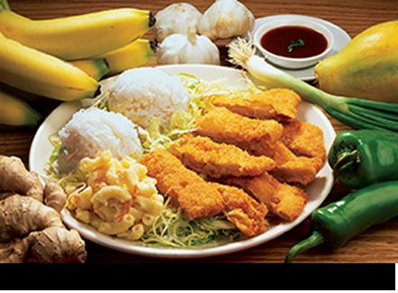 Katsu chicken rice mac cheese||||