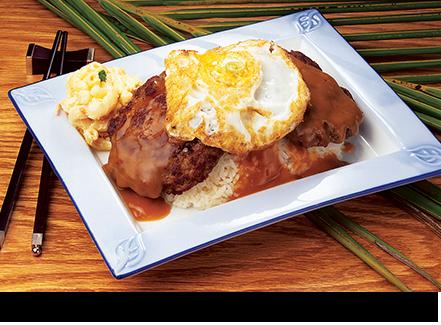 Gravy meat egg rice    
