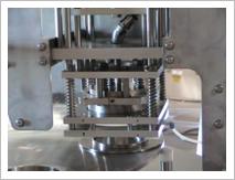 Work with rotary machine||||