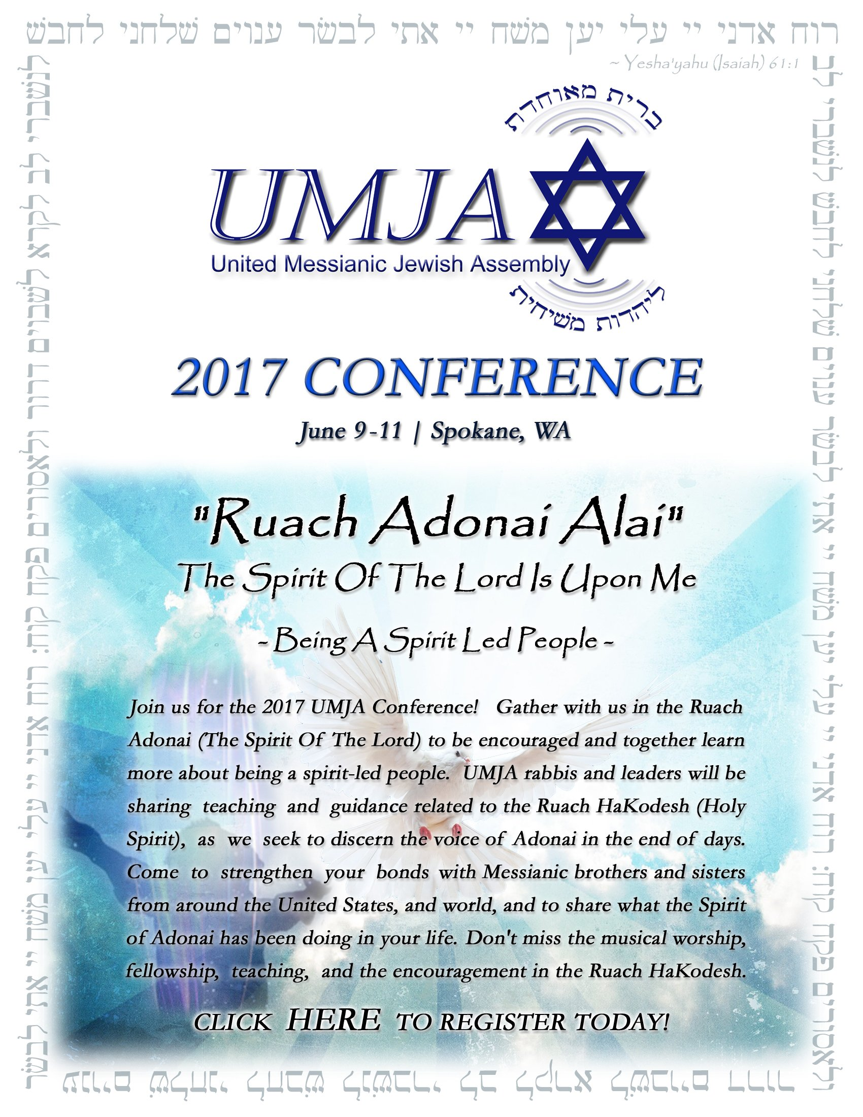 Register for the 2017 conference today!