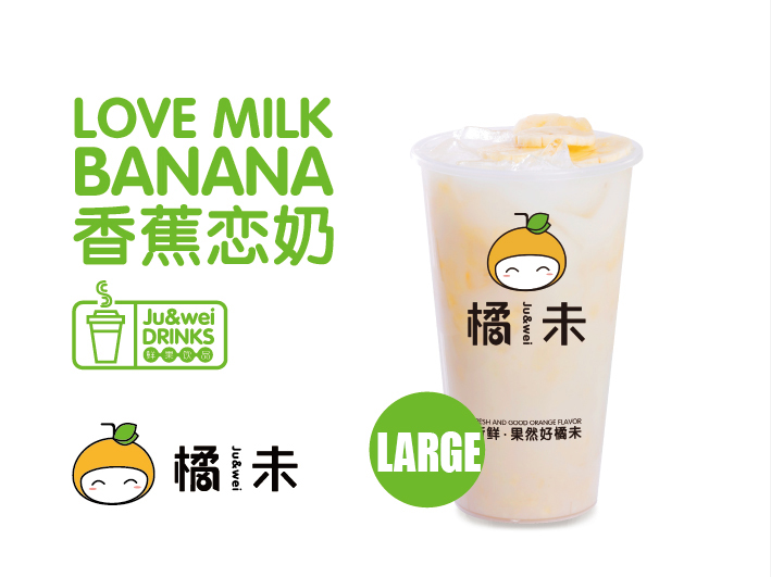 Love Milk Banana