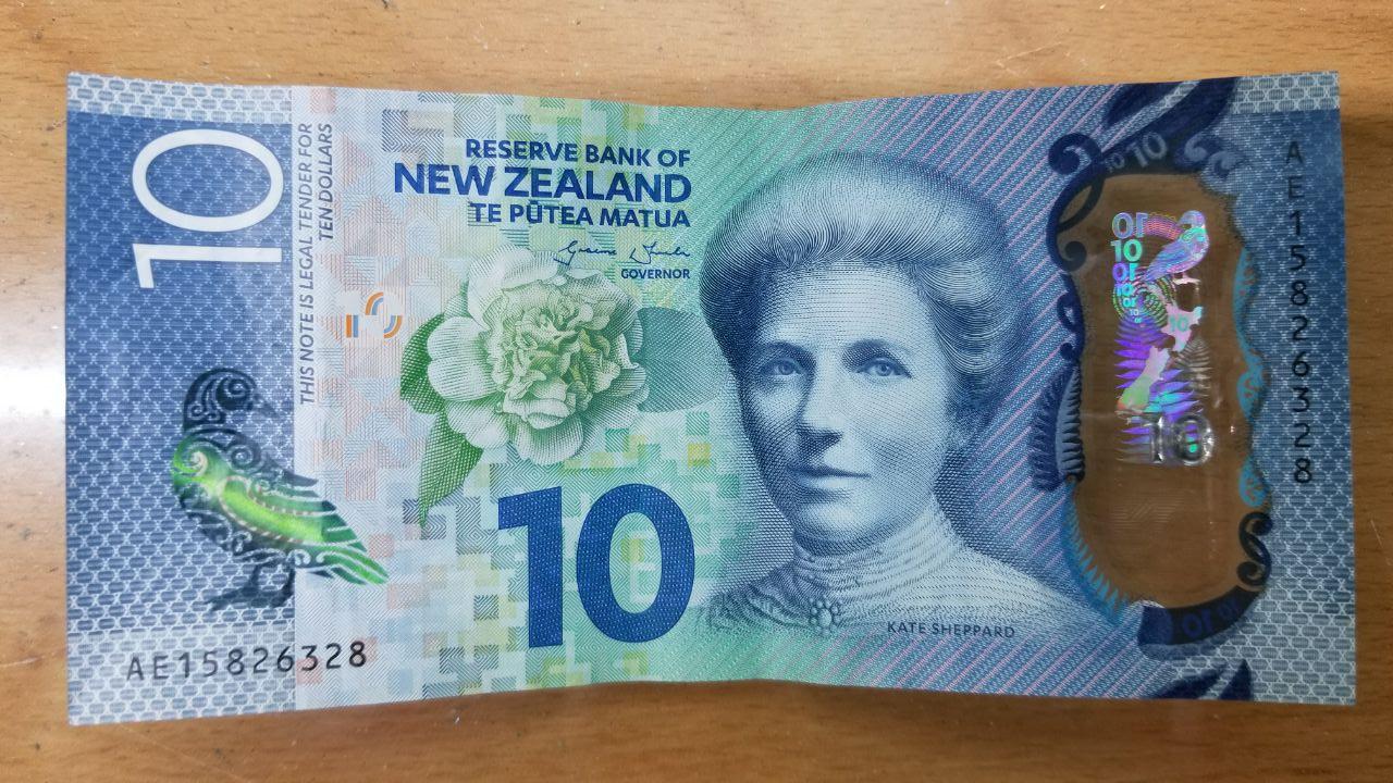 Dolar Nueva Zelanda