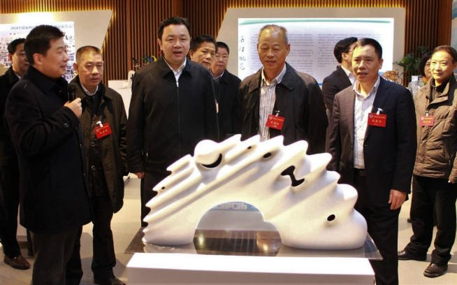 Fuzhou City - Jury in the International Competition