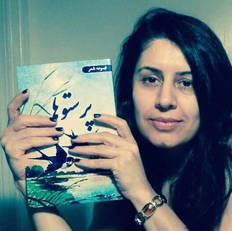 Shahla Latifi and Her Book 1