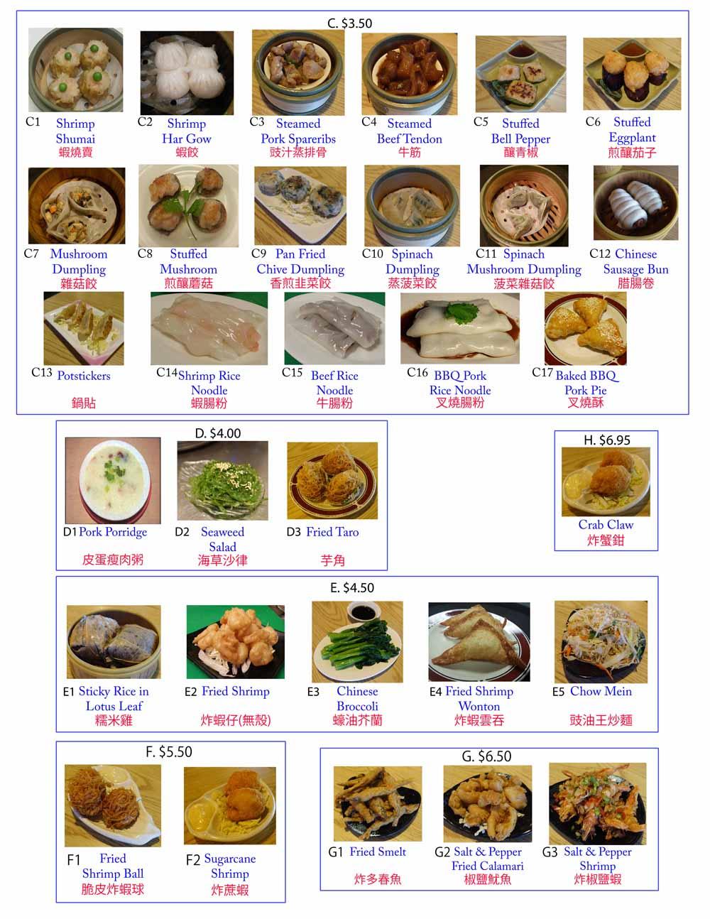 Dim Sum Cafe Menu (page 2)