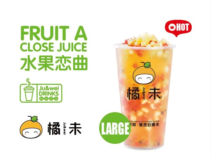 Fruit Drink Combo