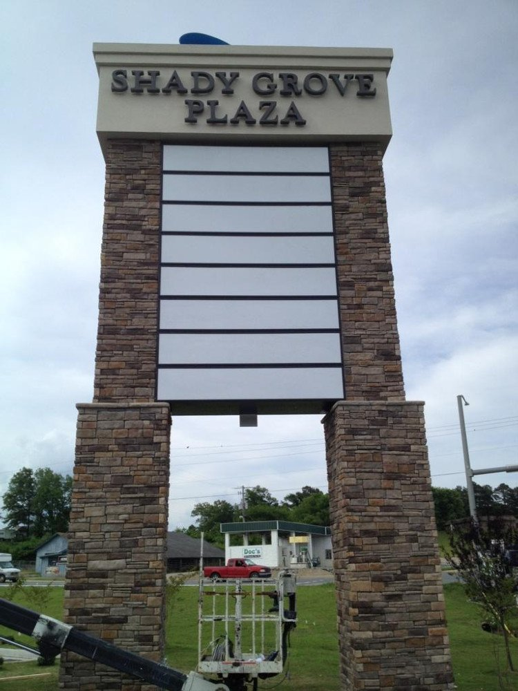 Shady Grove Plaza  Hot Springs, AR