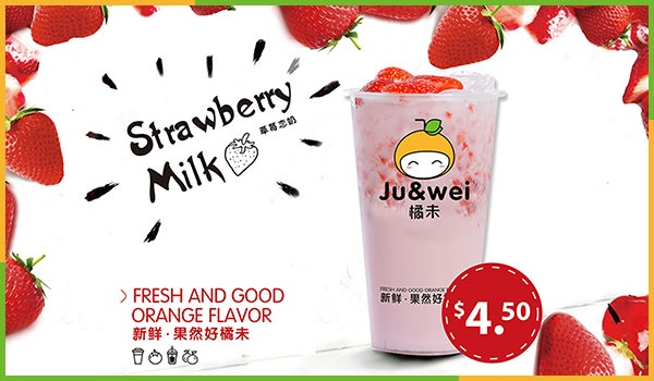 Strawberry Juice With Milk