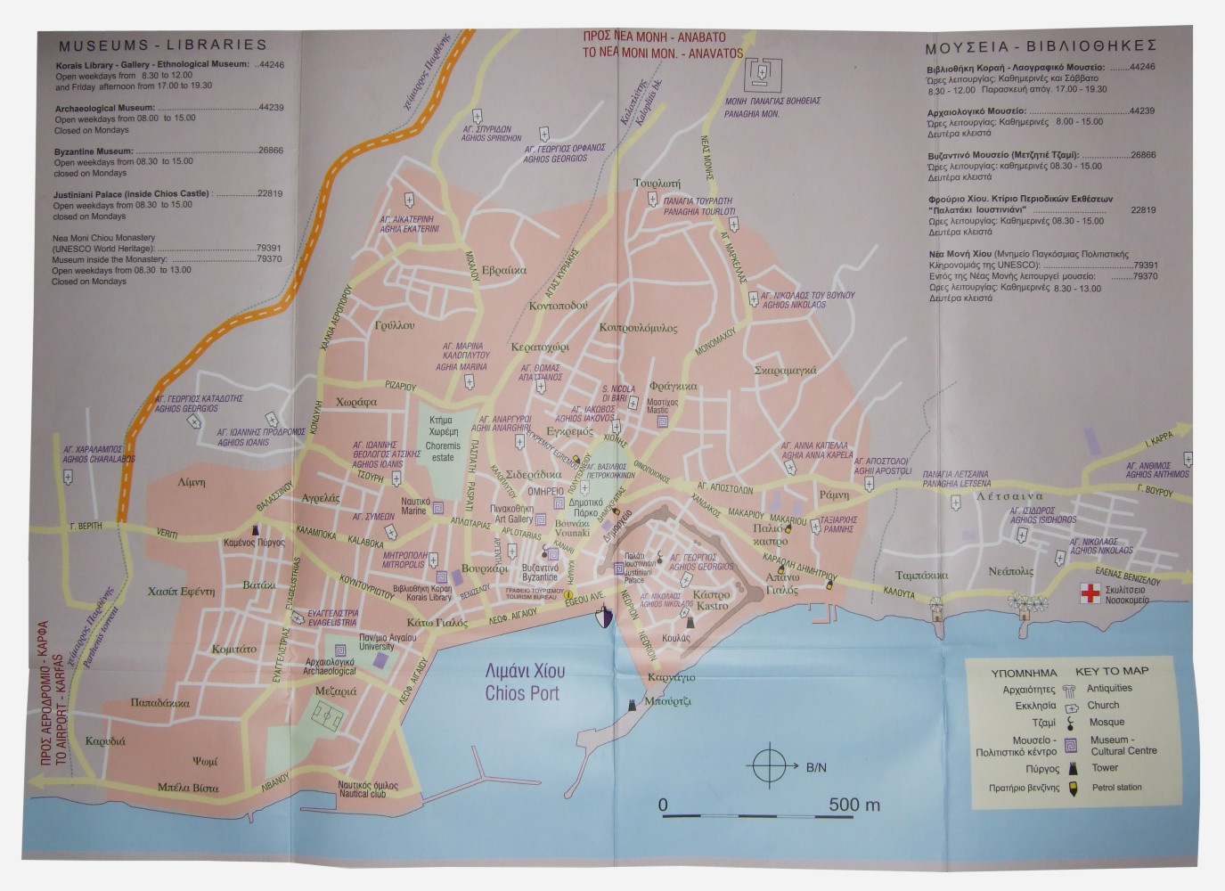 Chios town map - click to enlarge