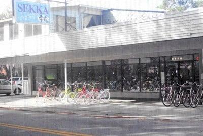Midtown Storefront