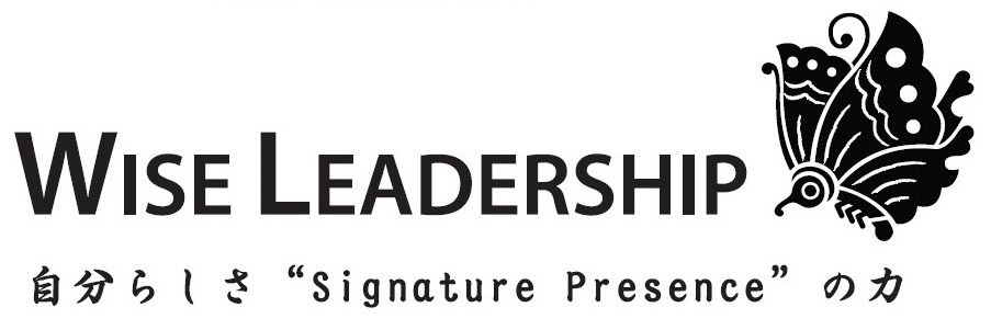 Wise Leadership, LLC