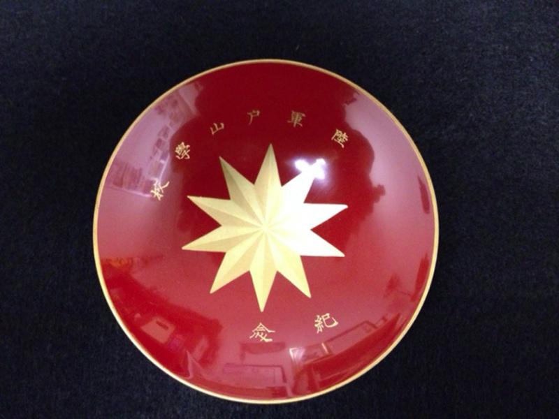 Toyama Gakko sake cup - red lacquered.