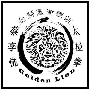 Golden Lion Martial Arts Albany, CA