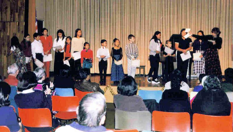 1996 Recital