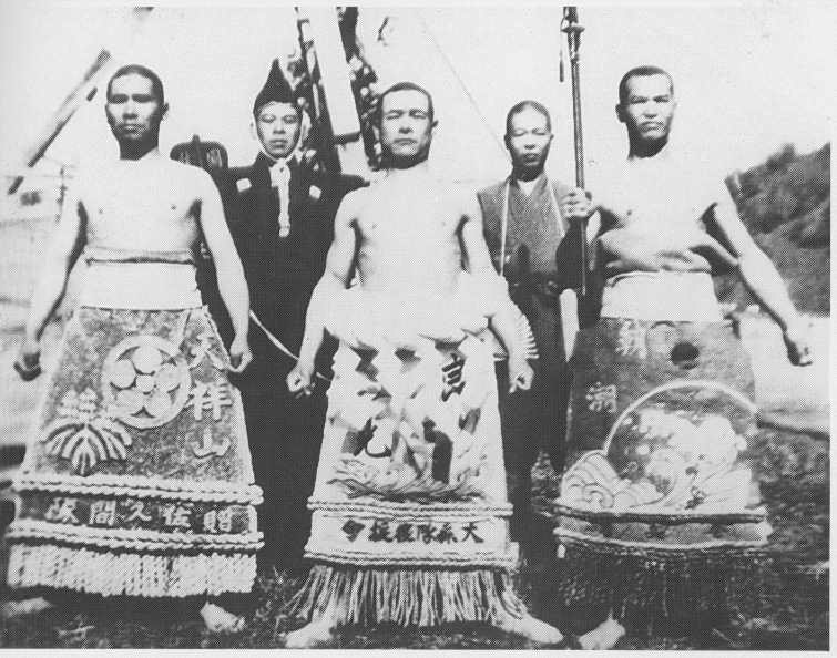 Nakamura sensei(center) at 28 years of age. Regimental Sumo Grand Champion, 32nd Yamagata Infantry Regiment (in Manchuria).