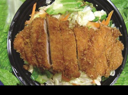 Katsu Chicken Bowl
