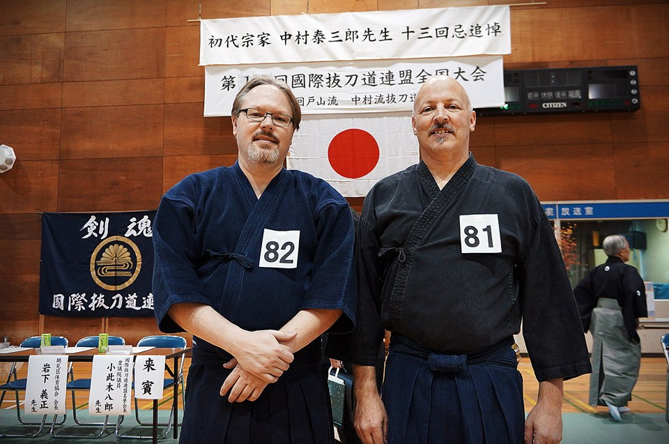 Two Kenshinkan Dojo members attended in 2015 - Tex and John H. Not pictured - John H. passed for Nidan (menjo not available at taikai).