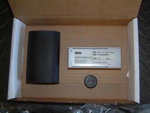 iPod Kit 2