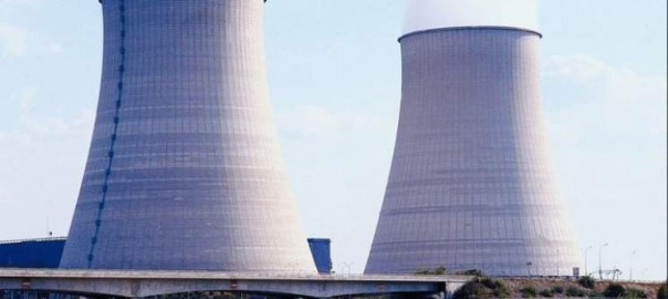 Nuclear audits