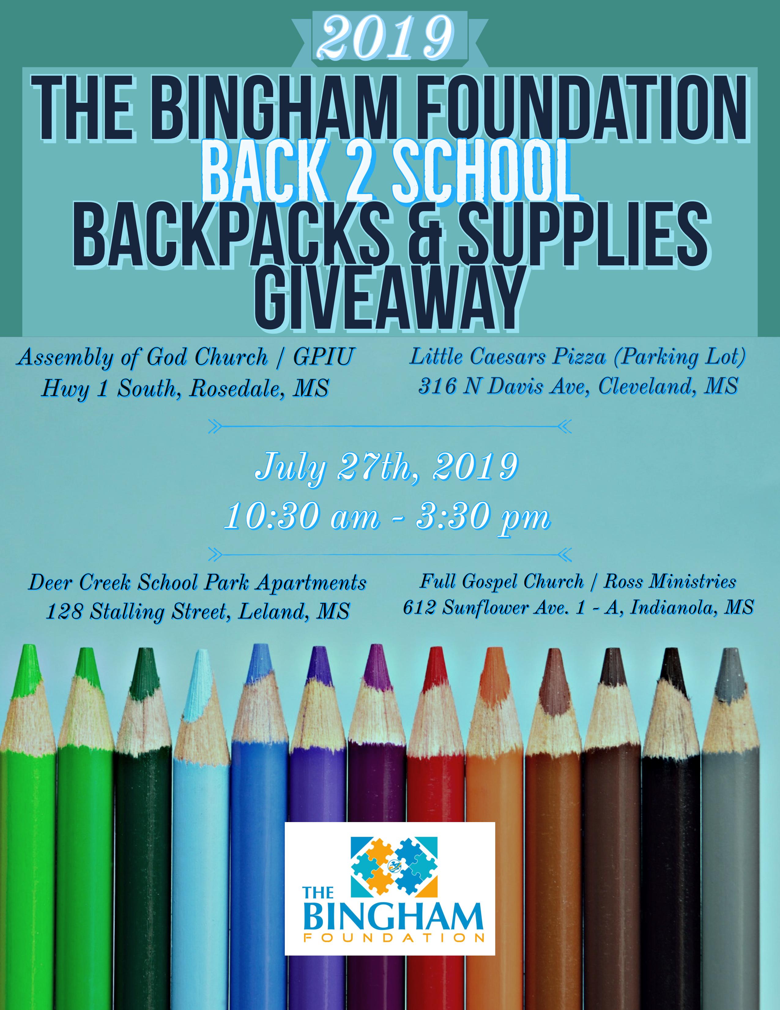 2019 Back 2 School Backpacks Giveaway