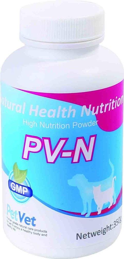 High Nutrition Powder
