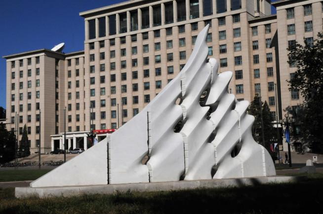 Voyager - marble - Tsinghua University - Beijing, China