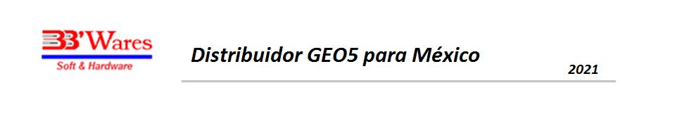Distribuidor GEO5 para México