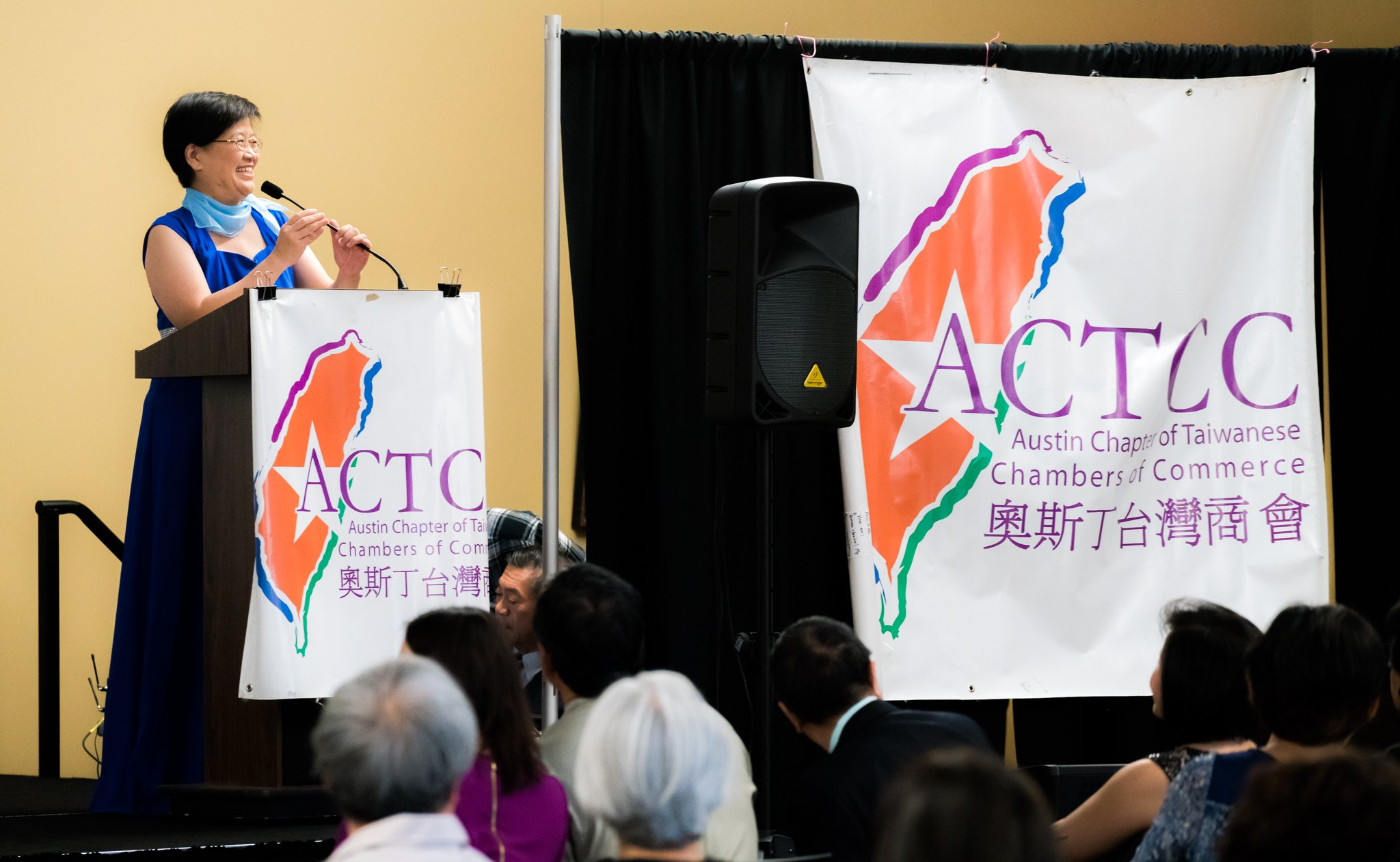 https://0201.nccdn.net/1_2/000/000/19b/074/29OCT2016---ACTCC-TW-National-Day-Celebration-at-AARC-20.JPG