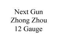 https://0201.nccdn.net/4_2/000/000/00a/1ad/ngzhongzh.jpg